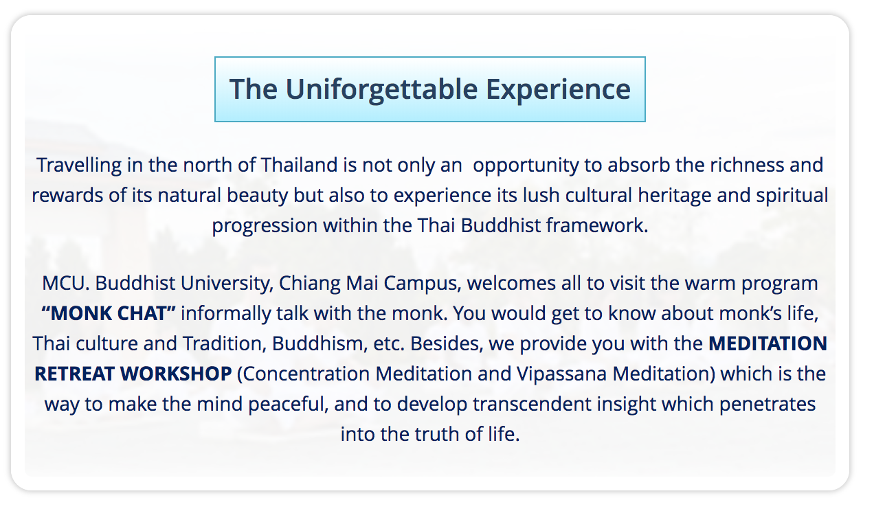 Monk Chat description has Uniforgetable as the title