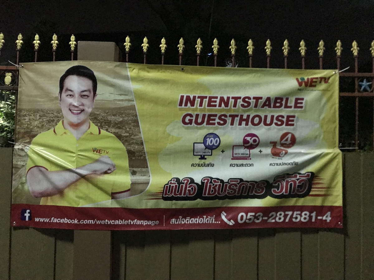 Intenstable Guest House title with a dude looking like a bro